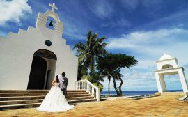 micronesia northern mariana islands mariana resort and spa wedding